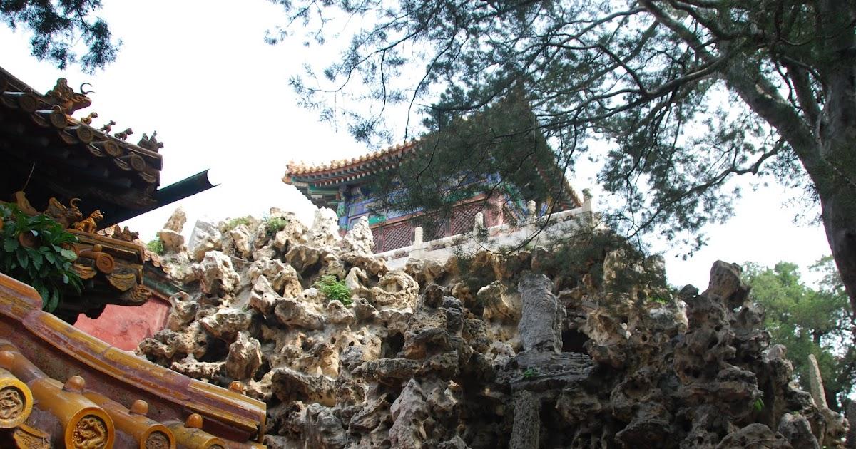 Sombras de tinta la ciudad prohibida v el jard n imperial for Jardin imperial chino