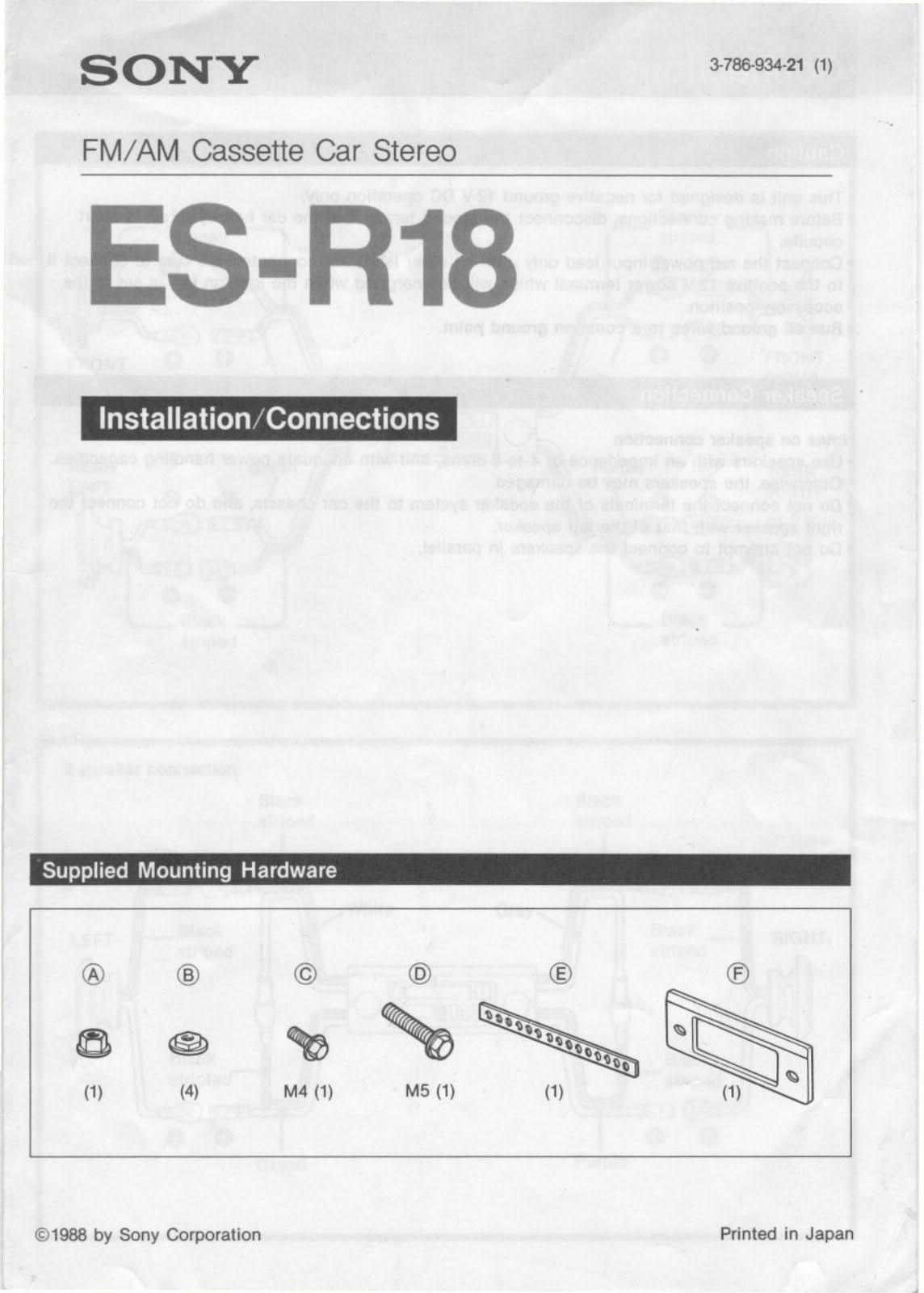 1983 Fleetwood Pace Arrow Owners Manuals Sony Model Es R18 Am Fm Car Stereo Cass Radio Installation Manual Stock