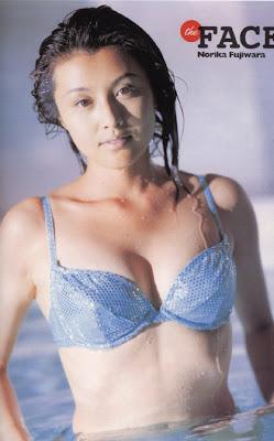 Fujiwara  Norika