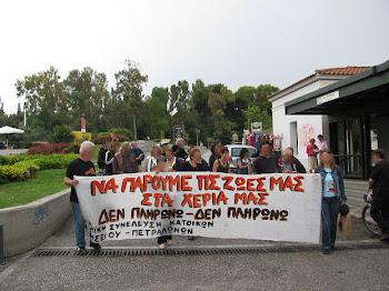 Ανοιχτη πρωτοβουλια Θησειου- Πετραλωνων
