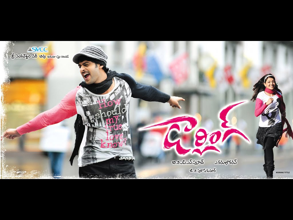 Teluguwap net MP3 Songs a to z Audio Songs Download