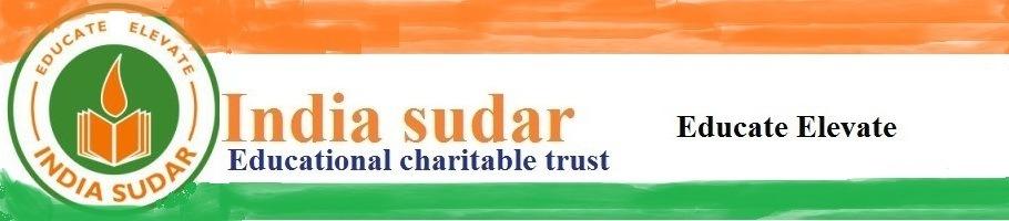 India Sudar