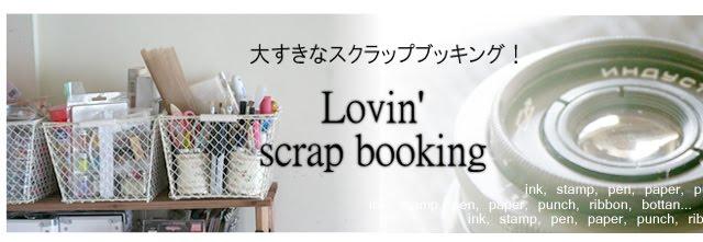 Lovin ScrapBooking!