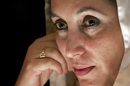 benazir bhutto hot. Bhutto a documentary life of