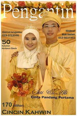 Adat Perkahwinan Kadazan