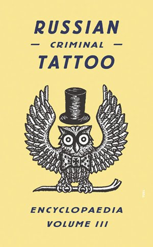 Russian criminal tattoos. I was drawn to the candy coloured covers of these