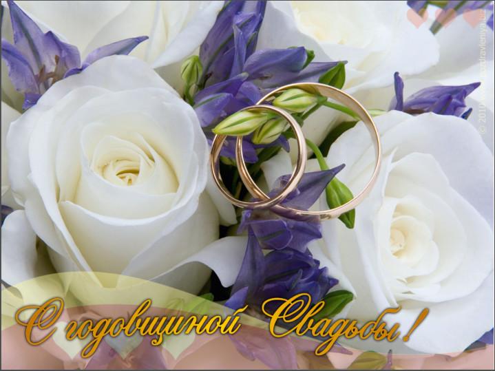 Открытки с 36 годовщиной свадьбы 14