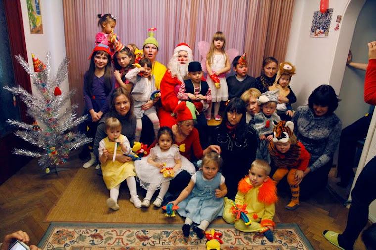 Мы с Аней на Новогоднем празднике в детском саду в качестве цирковых клоунов!!!