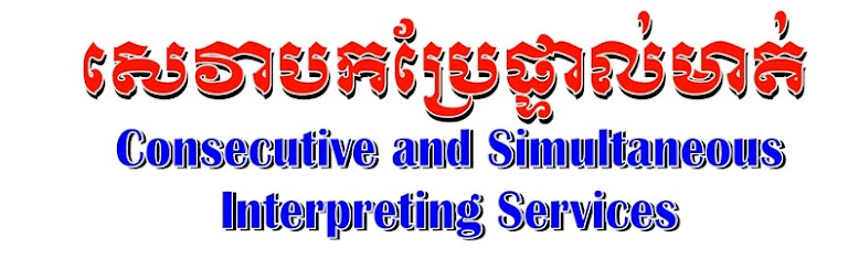 Consecutive and Simultaneous Interpreting Services
