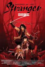 El samurái sin nombre (2007)