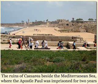 March+10b Israel Tour Day 1Caesarea and the Jezreel Valley