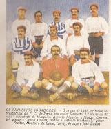 A primeira equipa