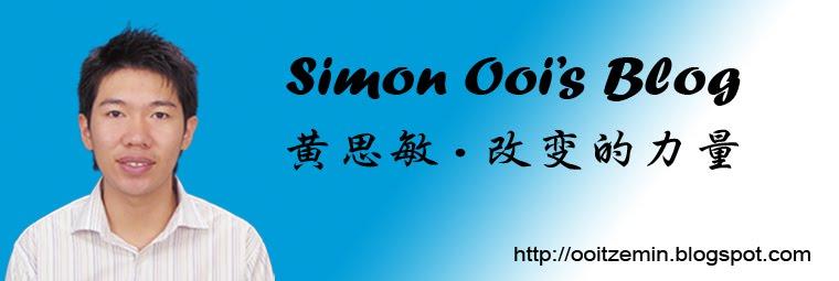 Simon's Blog 改变的力量