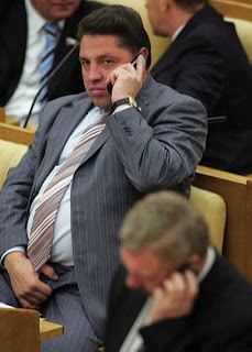 Imagenes Graciosas de Politicos!!para matarse de risa![100%]