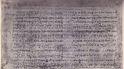 Codex ephremi, ejemplo de Palimpsesto