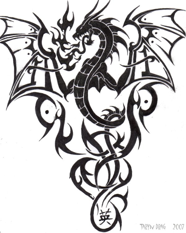 Tribal Dragon Tattoo Designs. Tribal Dragon Tattoo Designs
