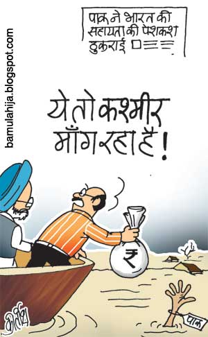 बामुलाहिजा >> Cartoon by Kirtish Bhatt
