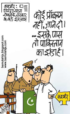 Pakistan Cartoon, bjp cartoon, congress cartoon, indian political cartoon, Terrorism Cartoon, 26 january cartoon