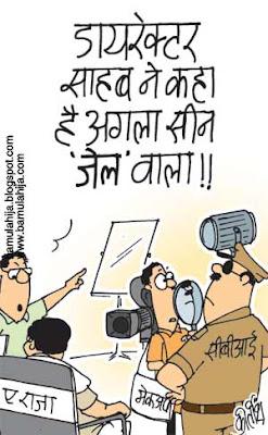 indian political cartoon, a raja, 2 g spectrum scam cartoon, corruption cartoon, corruption in india, congress cartoon