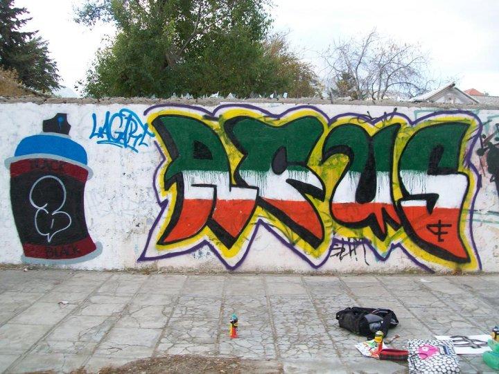 Grafos Digan Amo Graffiti Picture Picture