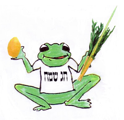 Juggling Frogs frog with lulav and etrog, ready for Sukkot