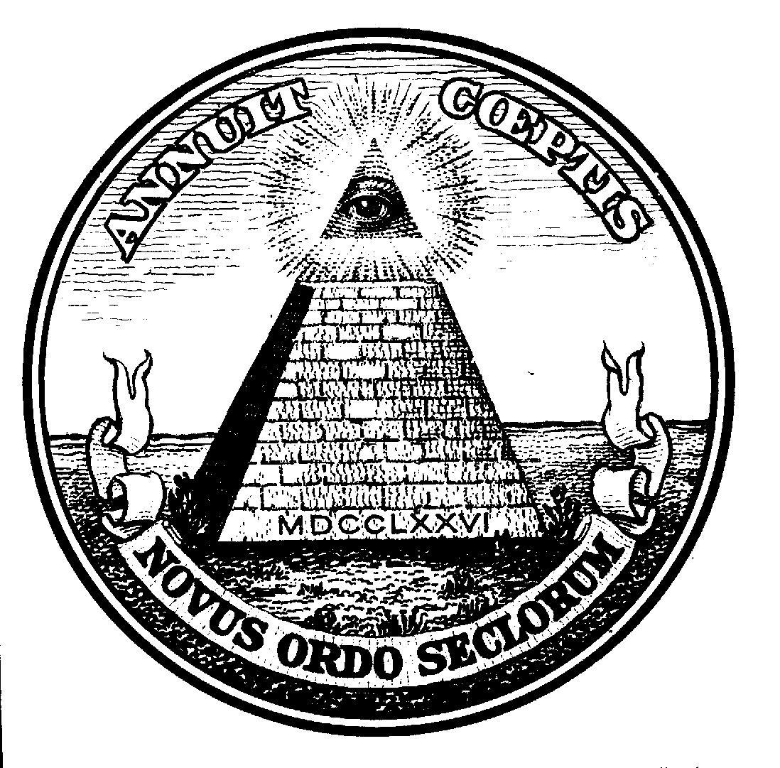 Vardhalla inc the bible the final illuminati blueprint adam weishaupt was no machinist malvernweather Gallery