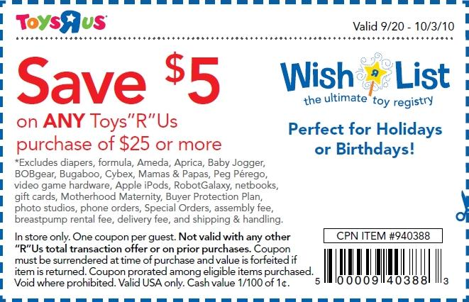 babies r us coupons. toys r us printable coupon