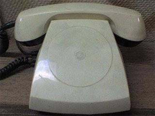 Военный телефон