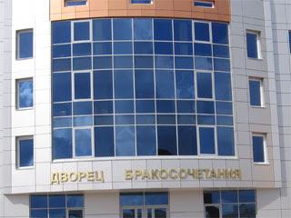 Новый дворец бракосочетаний в Саранске