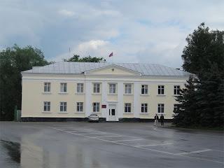 Администрация города Семёнова