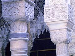 Capiteles en La Alhambra
