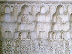 La Alhambra, mocárabes