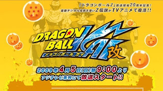 http://3.bp.blogspot.com/_Su_Se6O3Ds4/SinSliXp_hI/AAAAAAAAAJU/R3Ec3LFhKRs/s320/dragon+ball+kai.jpg