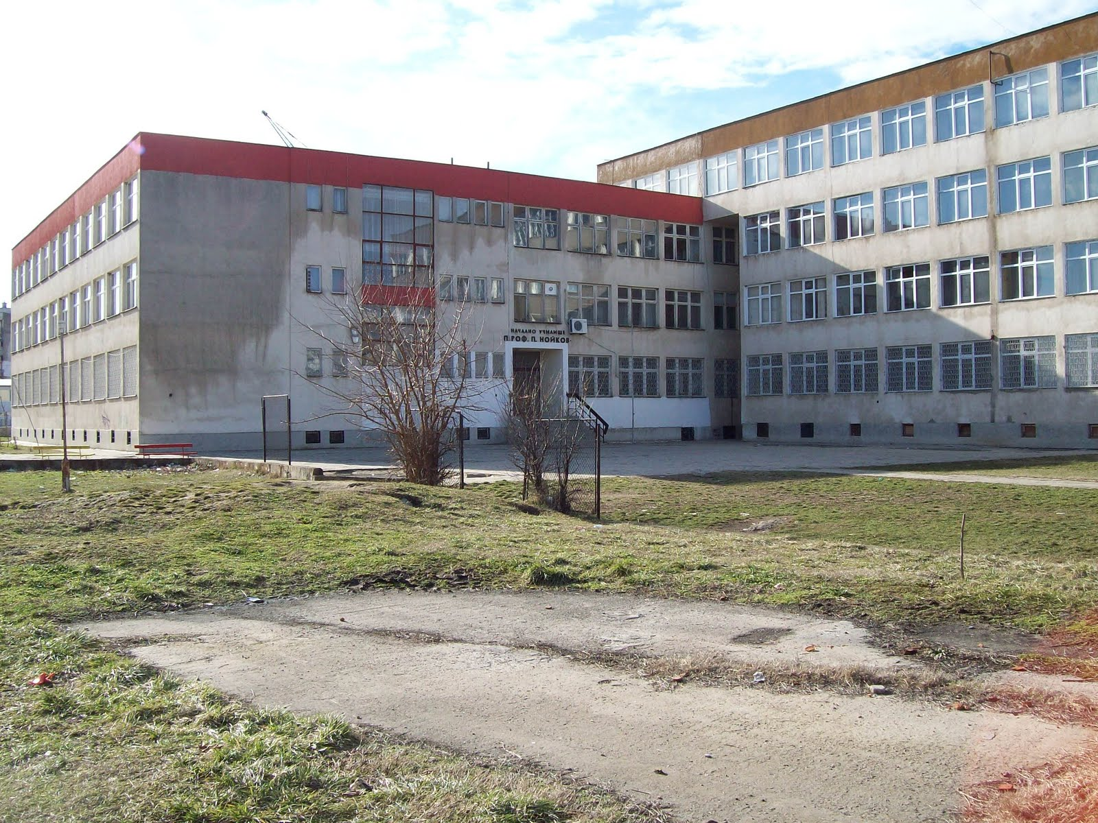 Yambol's High School Of Languages