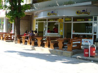 Yambol Fast Food