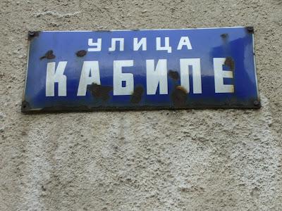 Yambol Street Name