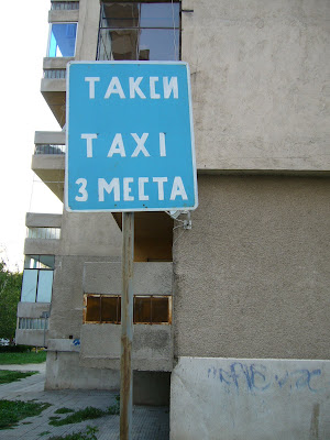 Hand Painted Taxi Rank Sign