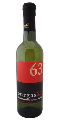 Burgas 63 Rakia - The Best Factory Produced Rakia?