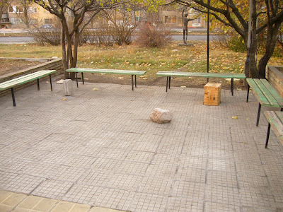 Additional Tables and Chairs in a Yambol Park Area