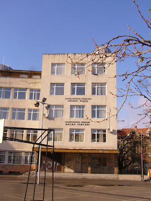 yambol+daily+picture+Yambol%27s+Polytechnic+School+30_12_08.jpg