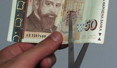 Bring Back The Cane - Bulgarian Banks Could Do Better