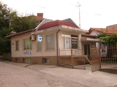 A Yambol Veternary Clinic