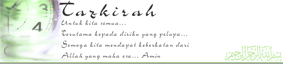 TAZKIRAH