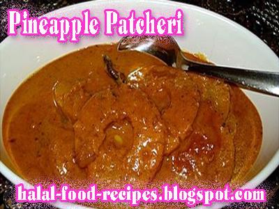 Halal recipes halal food recipe pineapple patcheri paceri nanas halal food recipe pineapple patcheri paceri nanas forumfinder Choice Image