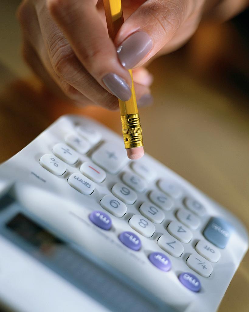 Landrum High School Careers: Finance Career Cluster