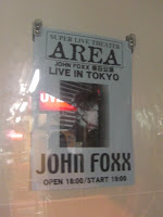 John Foxx at TAKADANOBABA AREA