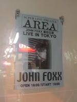 John Foxx at TAKADANOBABA AREA