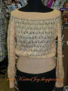 Пуловер Из Тонкого Мохера С Доставкой