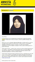 Correo electrnico de Amnista Internacional sobre Sakineh, del 11/08/10