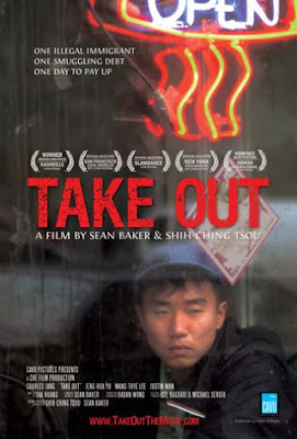 Interesting Horror Movie Releases 9/1/09